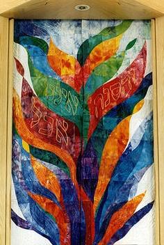Ark curtain Jeanette Kuvin Oren