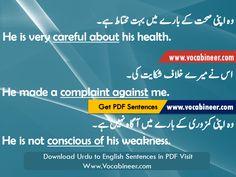 English Speaking Practice, Learn English Grammar, English Language Learning, English Vocabulary, English English, English Words, English Sentences, Urdu Words, Kurti