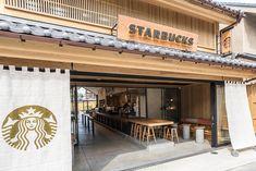 スターバックス コーヒー ジャパンは、19日にオープンする「スターバックス コーヒー 川越鐘つき通り店」の報道向け事前公開を実施した。 Japanese Restaurant Interior, Modern Japanese Interior, Japanese Modern, Cafe Interior, Entrance Design, Facade Design, Japanese Coffee Shop, Japanese Style House, Cafe Shop