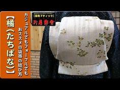 Youtube News, Yukata, Japanese Kimono, Drawstring Backpack, Baseball Hats, Costumes, My Style, Clothes, Fashion