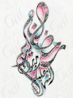 Arabic Calligraphy on Behance Ramadan Cards, Ramadan Greetings, Ramadan Images, Ramadan Mubarak, Arabic Calligraphy Design, Islamic Calligraphy, Arabic Design, Eid Stickers, Palestine Art