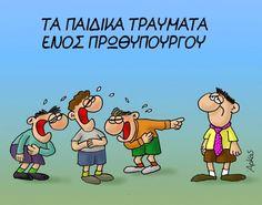 Ποιος τελικά επιτρέπεται να κάνει χιούμορ στην Ελλάδα; | LiFO Minions, Peanuts Comics, Disney Characters, Fictional Characters, Funny Quotes, Jokes, Family Guy, Lol, Funny Stuff