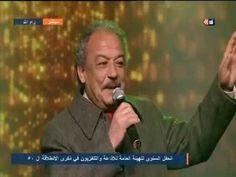 ابو عرب - يا يمة في دقة عـ بابنا مع القصة - YouTube