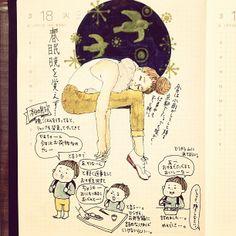 眠たかった、3月18日の日記。#カズン #絵日記 #ほぼ日 #ほぼ日手帳 #ほぼ日umu #春眠暁を覚えず #眠い - @oookickooo- #webstagram