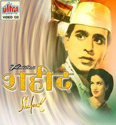 Shaheed Latest Hindi Movies, Hindi Movies Online, Video Cd, Vintage Bollywood, Royal Weddings, Baseball Cards, Movie Posters, Fictional Characters, Film Poster