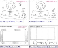 blank-version-of-paper-cup-dolls-for-colouring.jpg (717×601)