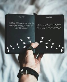 Happiness is within us Book Qoutes, Poetry Quotes, Words Quotes, Sayings, Sweet Words, Love Words, Beautiful Words, Arabic English Quotes, Arabic Love Quotes