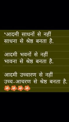 best funny dating quotes about life in hindi