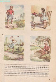 Abecedar 1959 – Un zâmbet de copil… Vintage School, Nicu, Kindergarten Activities, Kids Education, Book Illustration, Vintage World Maps, Homeschool, Nostalgia, Comic Books