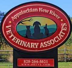 Closeup of entrance sign at Appalachian New River Veterinary Associates, 218 Wilson Drive, Boone, NC 28607, Telephone: 828/264-5621
