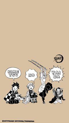 Manga Anime, Anime Demon, Anime Art, Demon Slayer, Slayer Anime, Chibi, Film D'animation, Demon Hunter, Aesthetic Anime