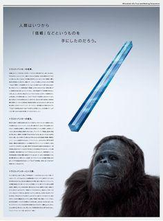 三菱UFJ信託銀行 報紙型錄 | MyDesy 淘靈感