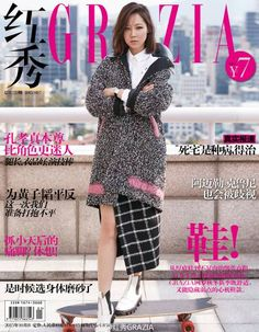 Gong Hyo Jin stuns on the cover of 'Grazia China' | allkpop.com