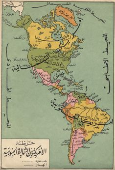 A western hemisphere #map in Arabic (Nth & Sth America)