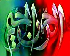 DesertRose,;,calligraphy art,;, Arabic Design, Arabic Art, Calligraphy N, Arabesque, Islamic Art, Muhammad, Scarfs, Allah, Amazing Art