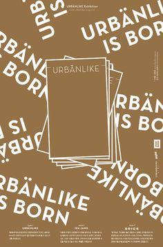 urbanlike is born poster by kimoon kim