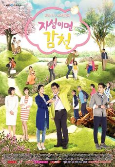 A child who was adopted meets the biological mother after many years. She struggles between her adopted family and the family by blood. She takes on a journey to find her identity and love while learning about meaning of family. Watch Drama Online, Korean Drama Online, Korean Drama List, Watch Korean Drama, Korean Drama Movies, Biological Mother, Kbs Drama, Drama Tv Series, In And Out Movie