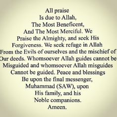 These are the top of Islamic sayings I have found in my research. If you expect the blessings of God, be kind to His people. The best cure for worry is to surrender it all to Allah. Allah Quotes, Muslim Quotes, Quran Quotes, Faith Quotes, Quran Sayings, Jummah Mubarak Messages, Jumma Mubarak, Good Human Being Quotes, Jumuah Mubarak Quotes