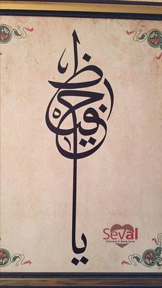 Arabic Calligraphy Design, How To Write Calligraphy, Arabic Calligraphy Art, Arabic Art, Calligraphy Letters, Escalier Art, Hand Lettering Art, Diy Canvas Art, Religious Art