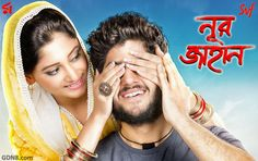Noor Jahaan Bengali Movie All Mp3 Songs Lyrics With HD Videos: Starring : Adrit Roy And Puja Chery Roy which is directed by Abhimanyu Mukherjee. Presented by Shree Venkatesh Films And Raj Chakraborty Production Under the banner of Svf  ► http://www.gdn8.com/2017/06/noor-jahaan-bengali-movie-songs-lyrics.html