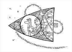 cosmonauta rusa - Pesquisa Google