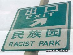 Tourists have been greeted by signs like 'Racist Park,' meant to be 'Park of Ethnic Minorities'