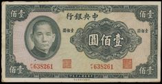 China 1941 The Central Bank of China $100. Fine, lightly folded.  Dealer D&T International AB  Auction Starting Price: 120.00 SEK