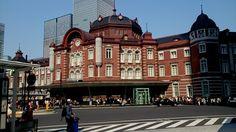 東京駅 (Tokyo Sta.)