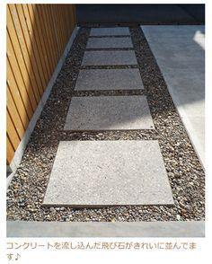 飛び石のアプローチと4本のシンボルツリー | 家づくりノート | イエマガーーー飛び石状の型枠をつくってコンクリを流し、表面のモルタルを洗い落とした「玉砂利洗い出し」仕上げ。美しく実用的な質感に大満足です♪ Live Wallpapers, Backyard Patio, Walkway, My House, Sidewalk, Stairs, Exterior, Garden, Japanese