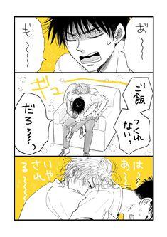 "HAMIMI on Twitter: ""日常。… "" Kuroken, Kawaii, Fanarts Anime, Fujoshi, Funny Comics, Manhwa, Anime Art, Geek Stuff, Fish"