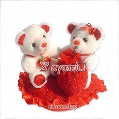 Χρόνια πολλά. Σ' αγαπώ πολύ. Πολλά φιλιά. eikones top Το *Σ αγαπώ* σε Εικόνες Τοπ Σ αγαπώ - Teddy Bear, Toys, Animals, Activity Toys, Animales, Animaux, Clearance Toys, Teddy Bears, Animal
