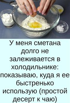 Deserts, Food And Drink, Tasty, Vegetables, Cooking, Cake, Recipes, Kuchen, Recipies