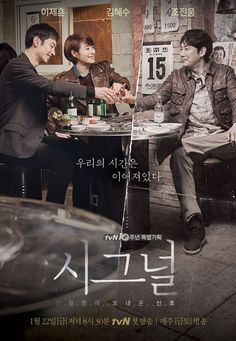 ASKKPOP,DRAMASTYLE Signal Episode 16 / Multi Language subtitles (시그널)is a January 22, 2016 -- TV series directed by Kim Won-Suk South Korea.PlotDetectives from the present and a detective from the past communicate via walkie-talkie to solve a long-time unsolved case...