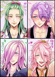 Gang Road, Dark Anime Guys, Handsome Anime Guys, Cute Anime Boy, Touken Ranbu, Fujoshi, Samurai, Comic Art, Fan Art