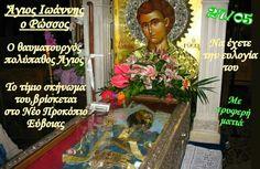 Orthodox Icons, Saints, Angel, Santos, Angels