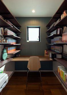 Smart Home Design, Workspace Desk, Room Interior, Interior Design, Home Library Design, Small Home Offices, Home Bedroom, Home Renovation, Home Furniture
