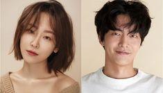 """Beauty Inside - Drama"" Seo Hyun-jin and Lee Min-ki Top Billing for Drama Recreation of Popular Film Lee Min, Seo Hyun Jin, Best Dramas, Beauty Inside, Drama Movies, Kdrama, Film, Popular, Asian"