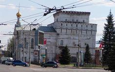 Ярославль -Yaroslavl