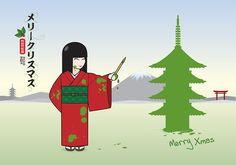 メリークリスマス  #xmas #japan