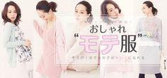 安カワレディースプチプラファッション通販【神戸レタス】