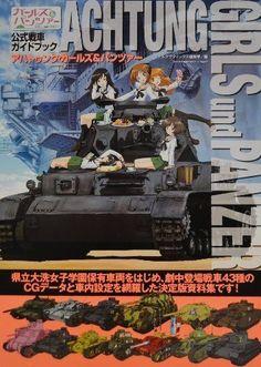 Ahato Unku Girls und Panzer Tanks official Guide Book