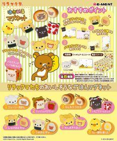 Re-Ment Relax Series Relax Hasameru Magnet: Rilakkuma themed food magnets