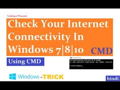 How To Check Internet Connection Using CMD - Hindi Urdu