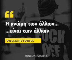 quotes, greek quotes και greek εικόνα στο We Heart It Greek Quotes, Fresh Start, Find Image, We Heart It, Life Quotes, How To Get, Goals, Quotes About Life, Quote Life