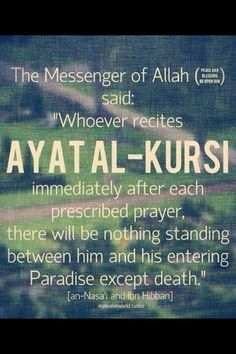 May Allah grant all of the Muslims the strength to do what allows us to become closer to Him, The Almighty. Ameen.