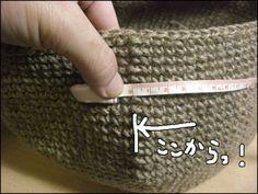 麻ひもかごバックの内布のつけ方2