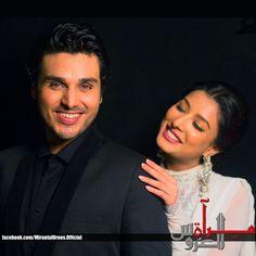 Ayema and Hashim on Ayeza's wedding