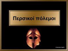 Περσικοί πόλεμοι © Γρηγόρης Ζερβός Presentation, History, School, Movie Posters, Historia, Film Poster, Billboard, Film Posters