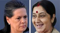 Sonia Gandhi India's most popular woman while Sushma most admired: Surveys Sonia Gandhi, Most Popular, Ladies Day, Separate, India, Woman, News, Country, Party
