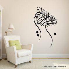 Bismillahirrahmanirrahim Islamic Decor, Islamic Wall Art, Arabic Calligraphy Art, Wallpaper Decor, Creative Walls, Moroccan Decor, Arabesque, Framed Wall Art, Wall Design